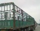 接杭州至全国货运 大件运输 长途搬家 整车零担