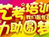 鄭州高考文化課培訓,全日制高三輔導學校
