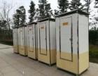 庆典移动厕所租赁 临时厕所出租