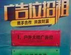 华润苏果北京路店终端广告位招租