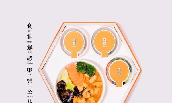 太原食盒记高端外卖承接团体餐、展会餐、宴会餐、年会