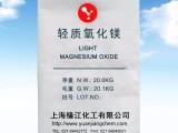 导热材料氧化镁 热传导好化学活性大,物理吸附能力强