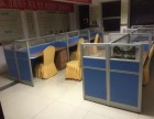 急售全套办公桌椅,价格优惠,欢迎来电咨询!