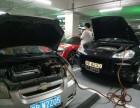 深圳龙华新区周边上门修车补胎,上门拖车搭电换胎