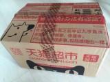 西藏远征包装可定做拉萨快递物流纸箱