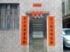 江城-龙津路龙福小区1室0厅300元