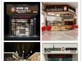 肇庆面包蛋糕店加盟排行榜十大品牌哪家好?