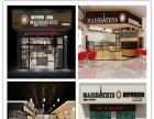 揭阳面包蛋糕店加盟榜十大品牌哪家好?