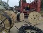 济南市废旧电缆铜多少 一吨