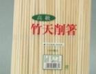 联合竹木业招商加盟