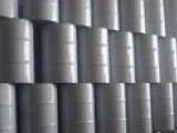 供应 丙烯酸丁酯