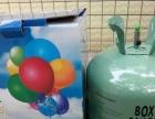 济南高纯氦气批发,工业氦气,各种纯度氦气。
