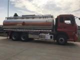 绵阳15吨小三轴运油车厂家促销价格实惠包上户包送到