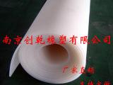 硅橡胶板 白色医用食品级橡胶板 耐高温 耐油抗撕拉 天然无味无毒