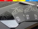 沈阳 会员储值卡制作 会员储值软件 收银软件
