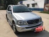 北京汽車購車資格過戶,短期咨詢