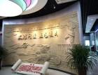福建党风廉政建设警示教育重庆反贪展厅