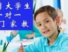 蚌埠大学生研究生上门一对一家教 经验丰富