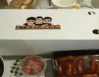 三个先生韩国炸鸡日赚千元的秘诀是什么?