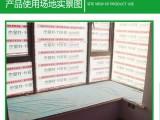 厂家批发 定制装修保护膜 施工工地 地面 地板地砖专用保护膜