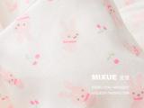 觅雪双层棉纱布 宝宝 婴儿纯棉布料  口水巾面料 粉色小兔