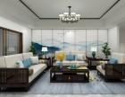 阿家咪米新中式风格实木家具客厅实木沙发S8801系列