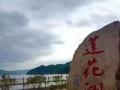牡丹江柴河小九寨 曹家山庄