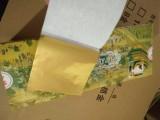 廠價銷售金箔承接貼金箔工程繪制金箔壁畫