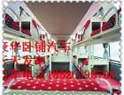 青岛到乐清客车长途汽车买票方式多少钱/多久到