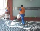 地毯清洗,石材翻新,木地板打蜡