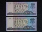 青岛老纸币回收价目表 青岛回收90年100元全新价格