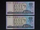 青岛回收各类老钱币 青岛回收成套人民币