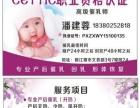 潘老师专业产后催乳、通乳、母婴保健