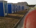 中山移动厕所租赁 中山流动厕所出租