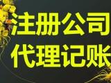浦东高桥公司注册,外高桥注册公司哪家好 外高桥注册一般纳税人