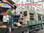 广州番禺洛溪搬家公司/长途包车调车/长途搬家服务