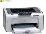 蘿崗九龍鎮打印機維修 復印機維修 免費檢測
