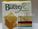 EKE牌 400g甜脆特浓奶盐麦香苏打饼干 三味 20包/箱
