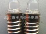 【卖家推荐】医用电筒笔LED灯泡,笔晶型