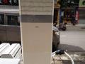 海尔2P柜式空调急售11