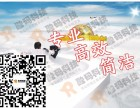 咸宁市融码微交易系统微交易软件
