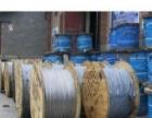 回收电线电缆 废铜废线 锡渣线路板 火牛 FPC