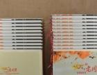 高中毕业四十周年聚会纪念册 12寸横版精装 包邮