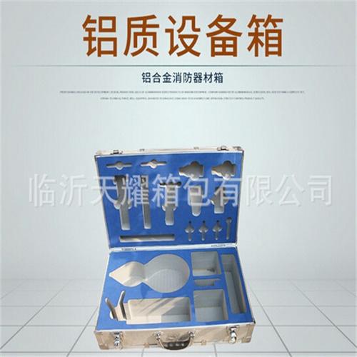 白沟硬质铝箱子厂家 定制铝箱找哪家