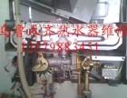 燃气热水器不打火什么原因?乌鲁木齐热水器维修上门解决