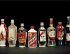 微山高价收购各类高档酒水 礼盒
