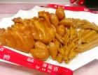 在哪里学专业烤鸭技术 特色卤菜培训 专业熟食现捞包教会