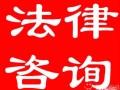 浦东新区看守所附近律师,浦东刑事律师,浦东律师事务所地址