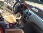 奇瑞A52007款 1.6 手动 舒适型