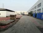 廊坊市開發區6355平廠房